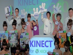 Kinect 11月20到台灣,包你買得到