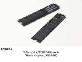MacBook Air 超薄SSD,你也可以自己買來換