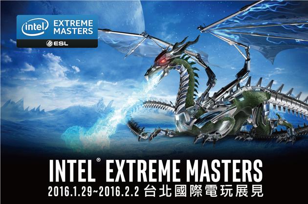 Intel Extreme Masters S10 將於台北國際電玩展熱血開打, 購買Intel(r) Core(tm) i5/i7處理器系列+SSD 750即可獲得限量好禮