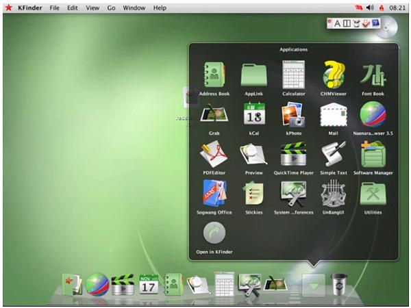 這就是北韓官方用的OS:紅星作業系統