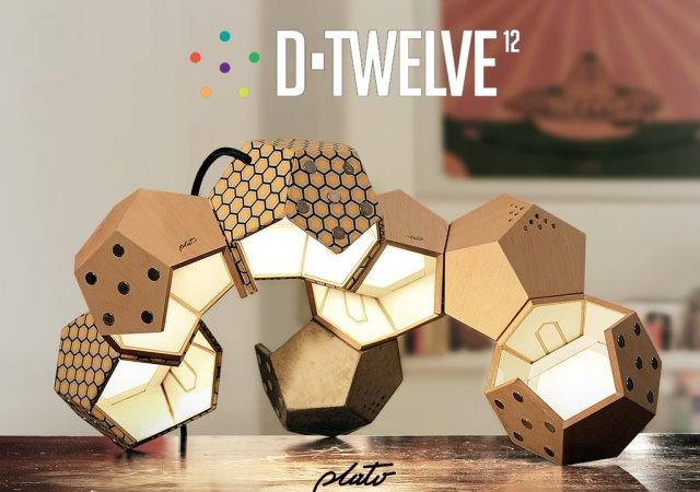 燈燈燈燈!可以串在一起的D-TWELVE模組化燈具