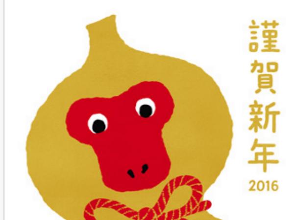 巧合?PTT網友在這個網站發現台北燈會福祿猴的兄弟