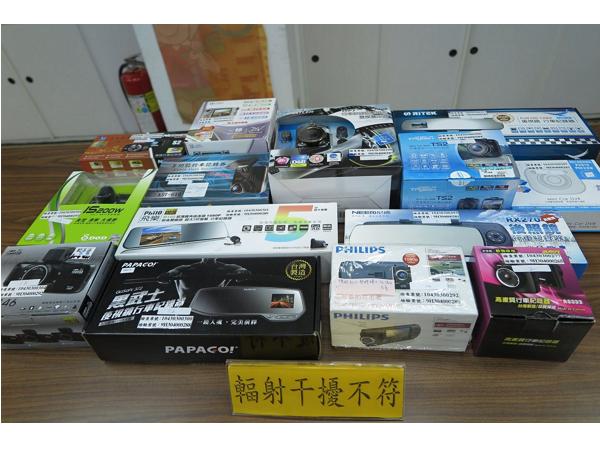 標檢局抽驗市售19款行車紀錄器,逾7成輻射干擾不合格
