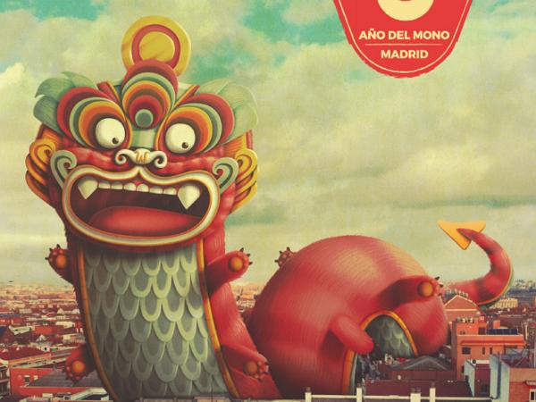 畫龍點萌!西班牙馬德里市賀農曆春節,重新發明了東方龍