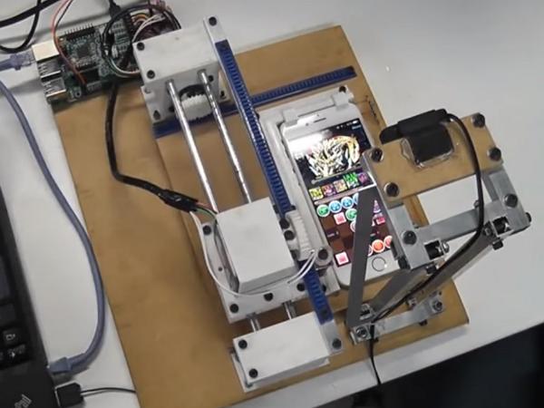 真‧外掛無雙!日本網友開發用機器人解《龍族拼圖》