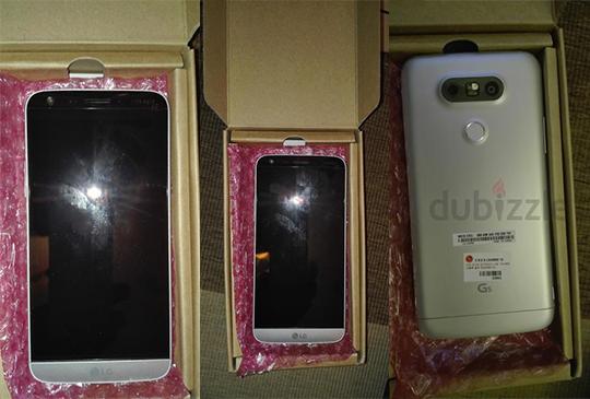 有錢人就是不一樣!LG G5還沒發表,實機就現身杜拜購物網站