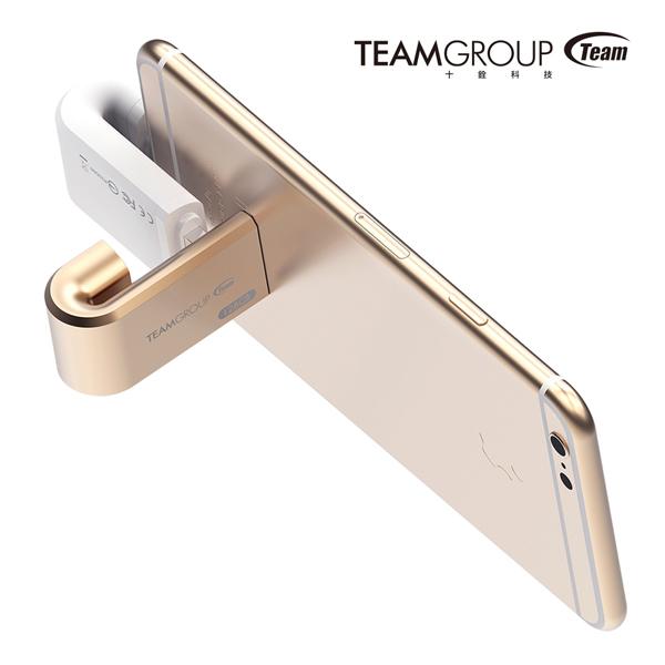 全球首創雙 J 專利支架型 iPhone 影音用隨身碟