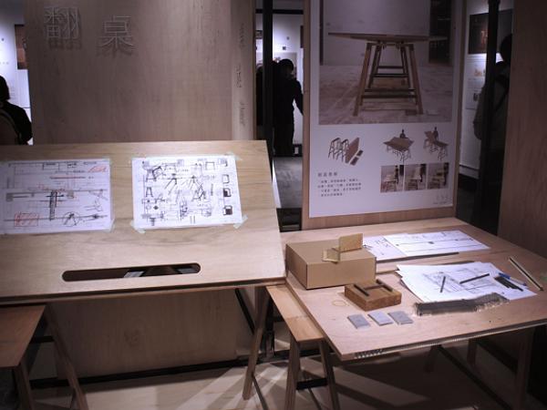 TAF空總創新基地「魅客空間」啟用,一個從設計師、美學切入的創客4.0空間