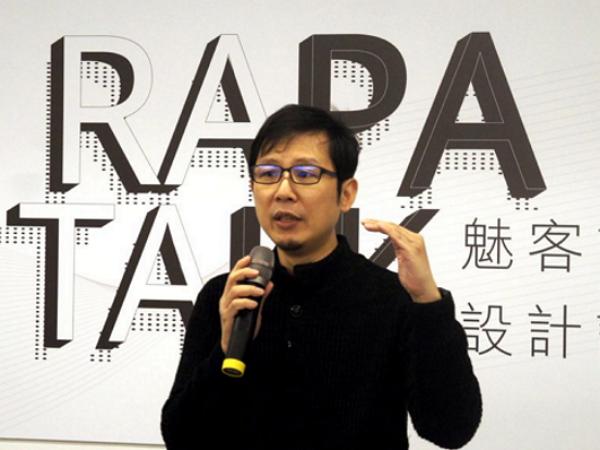 奇想創造執行長謝榮雅:設計與Maker結合,才是台灣的核心創新力