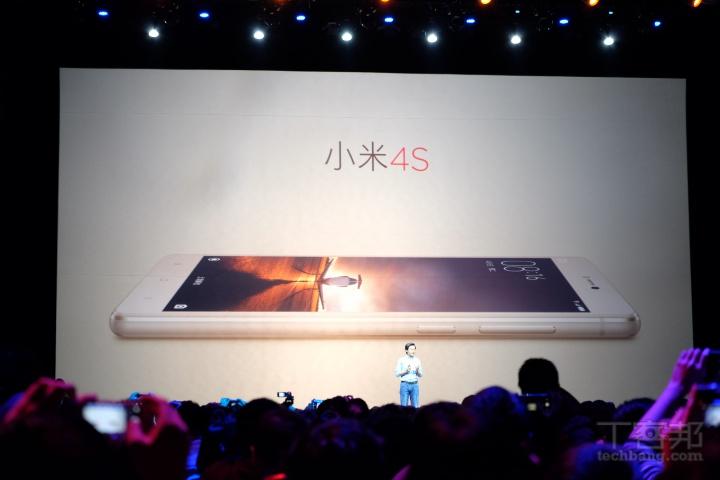 小米先推出了小米 4 小改款:小米手機 4s