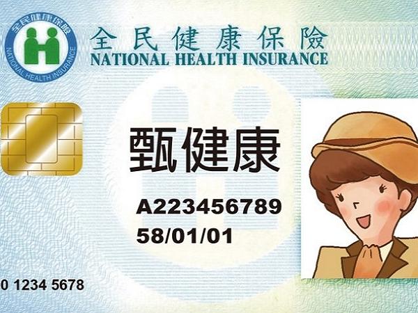 除自然人憑證、臨櫃申辦外,今年報稅開放「健保卡+密碼」申報服務