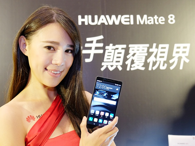 華為推六吋大螢幕旗艦機 Mate 8,還有三卡手機 GR5