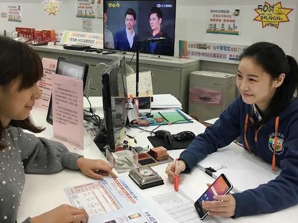 中華電信 2G 升 4G 加碼延長,6/30 前申辦皆有 200 元帳單補助