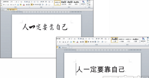 【Word實用技巧】如何讓 Word 文件的特殊字型在其他電腦顯示?
