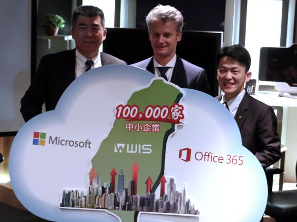 微軟與匯智資訊合作,三年內預計讓10萬家中小企業上雲端