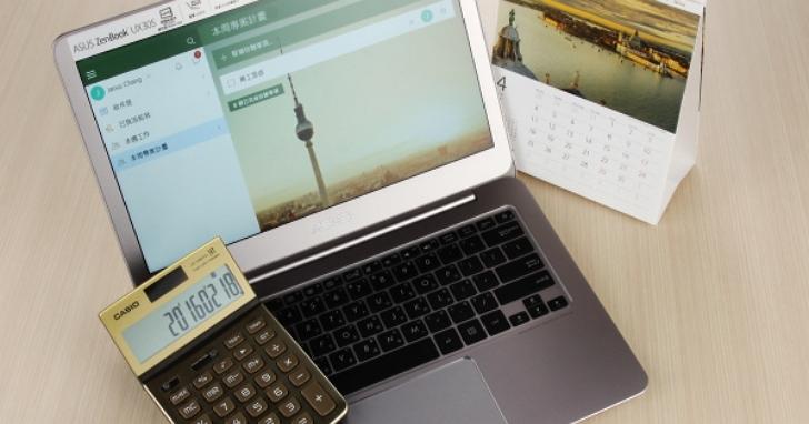 【Windows 10 App總整理】12個資訊效率、 情報App提高你的生產力!