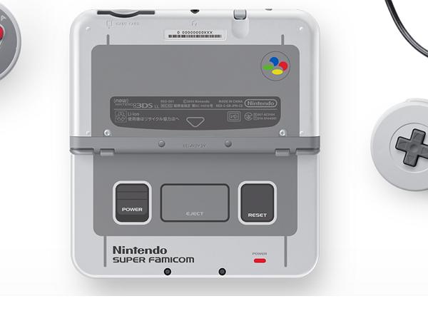 完美超任復古風!任天堂New 3DS LL主機,不只外觀像還可玩超任老遊戲