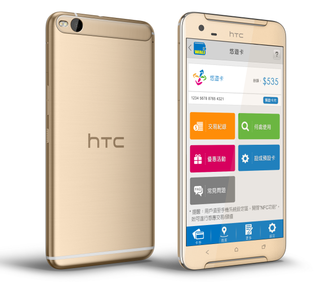 台灣大哥大買 Sony Z5 送手機保固、買 HTC 免費換 NFC SIM 卡
