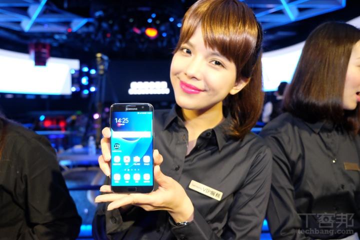 三星公佈 Galaxy S7售價,推 1+1 購機專案、3/18 正式上市