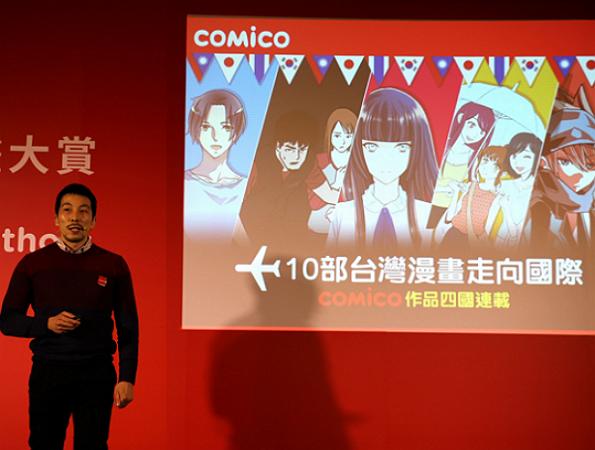長條式漫畫興起!comico台灣區總經理姜道潤鼓勵新人,讓日、韓、泰網友看到你的作品