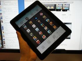 iOS 4.2 出爐,你還在等台灣版的 iPad 嗎?