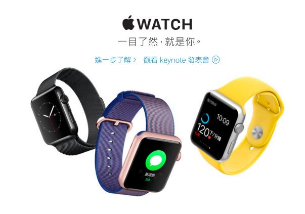 Apple Watch 降價,免萬元即可入手!尼龍織紋錶帶、皮革錶帶新色登場
