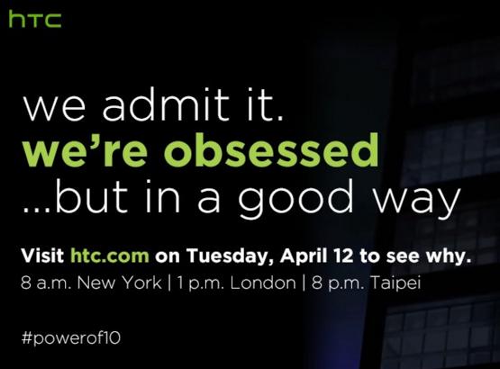 HTC 10 發表會 4/12 登場,地點選在「台東」