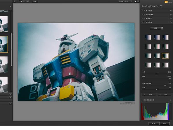 完全免費,沒有Photoshop也能用!超強濾鏡工具 Google Nik 相片編輯包 實際上手玩