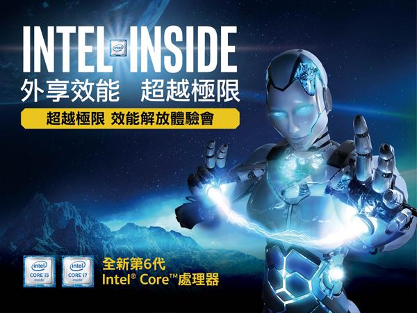 熱烈加場!第6代Intel Core處理器暨平台【超越極限 效能解放體驗會】再次盛大招募!