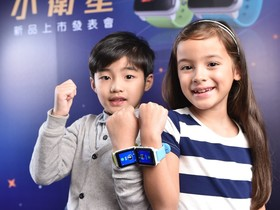 InFocus 發表兒童通話、定位手錶「小衛星」,可隨時確認孩童位置