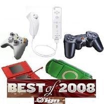 2008必玩遊戲!!