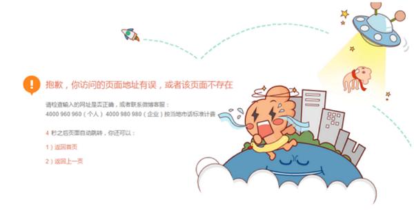 《巴拿馬報告》曝光多名中國政委設立境外公司名單,中國啟動網路遮蔽機制