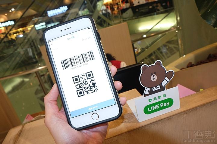 LINE Pay 進駐實體店家,現在美麗華消費可用 LINE Pay 付款