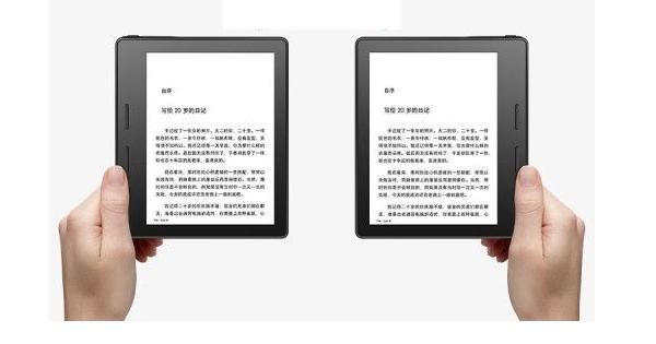 Amazon全新電子閱讀器Kindle Oasis曝光:雙電池,最薄處僅3.4mm