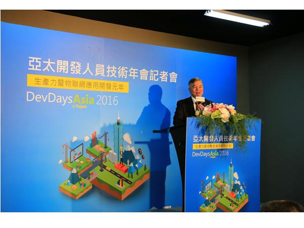 微軟與經濟部合辦亞洲規模最大「亞太開發人員技術年會」今天起正式展開!