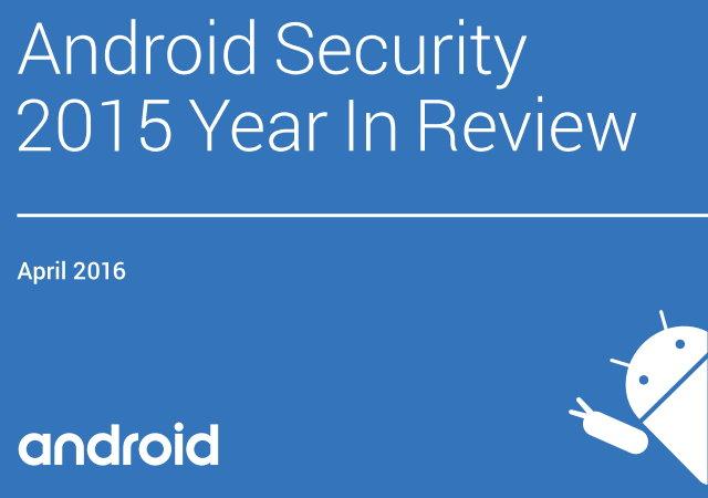 Google發表年度Android安全報告,指出有害程式混入Play商店比例已降至0.1%