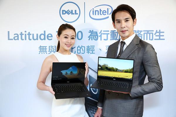 戴爾全新 Latitude 7000 系列商用筆記型電腦,讓行動商務再進化