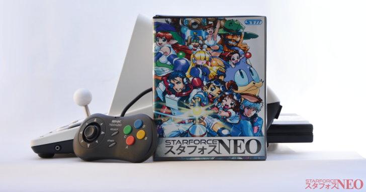 把越南大戰塞進迷你筐體,能夠執行原版卡匣的Starforce Neo