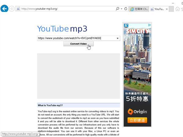 【YouTube實用技巧】免軟體,線上直接將YouTube影片轉為MP3音樂