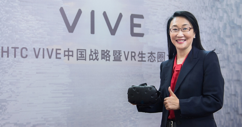 HTC霸氣投入一億美金扶植VR創新團隊,並發起亞太虛擬實境產業聯盟