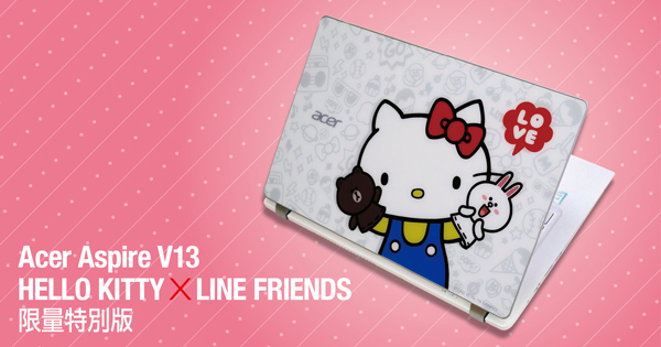 筆電也可以很萌!Acer Aspire V13「HELLO KITTY X LINE FRIENDS」限量特別版開箱!