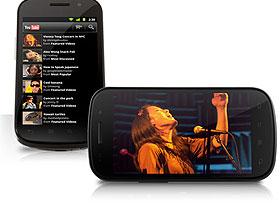 第一款內建 Android 2.3 Nexus S 發表