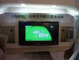 2010資訊月主題館:Acer clear.fi 小雲端現場玩