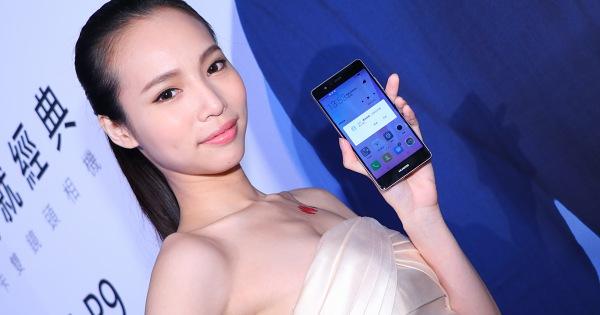 華為、徠卡聯手打造雙鏡頭手機 HUAWEI P9 在台上市,售價 16,900 元
