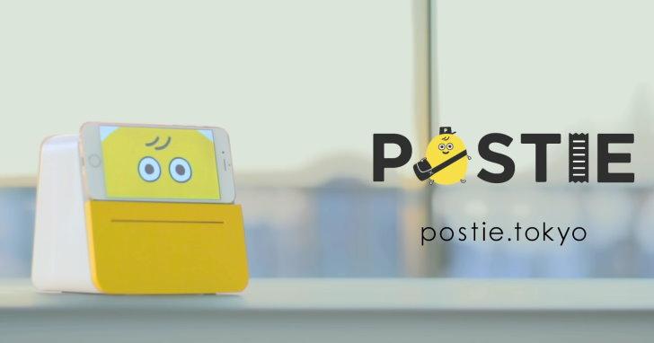 實體訊息小郵差,Posite給你更溫暖的手寫紙本訊息