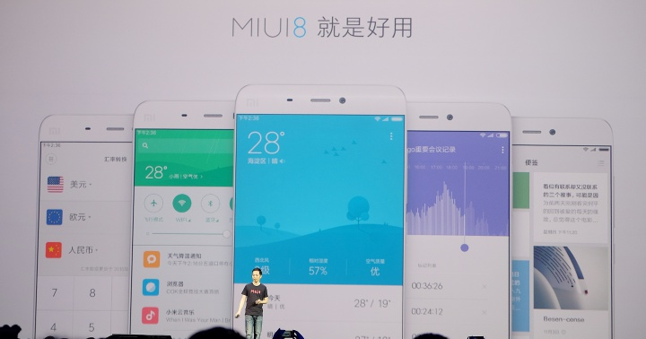 小米 MIUI 8 正式發表,全新介面加入應用程式分身功能