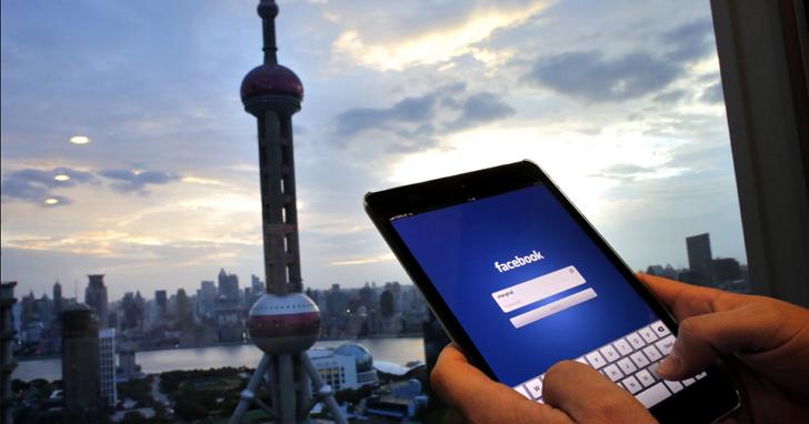 Facebook在中國告贏「face book」侵權,廠商:Facebook很有名?但我們連不上啊!