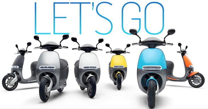 Gogoro 只要 43,000 就可騎回家?申辦遠傳 4G 方案車價最多折兩萬