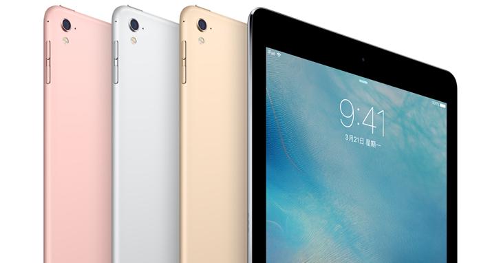 遠傳 5/12 開賣新 iPad Pro,舊換新最高現折$5,000