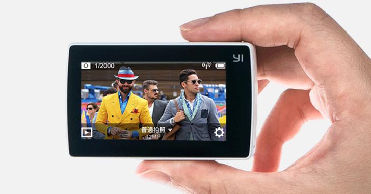 小蟻4K運動相機發表,價格比1080p版漲了近3倍